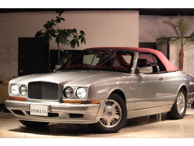 「ベントレー」「アズール」「オープンカー」「東京都」の中古車
