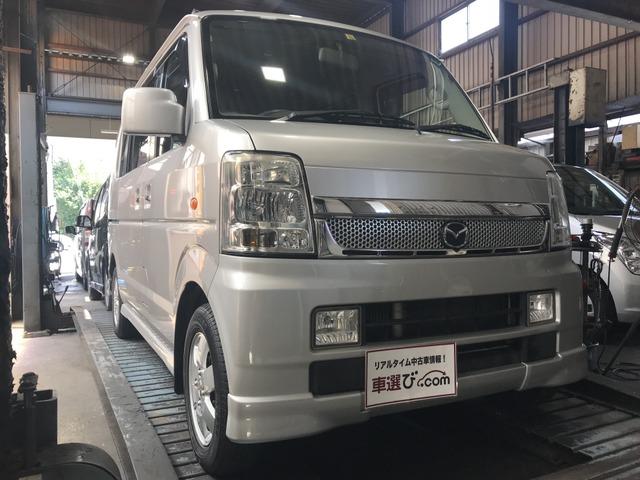 「マツダ」「スクラムワゴン」「コンパクトカー」「兵庫県」の中古車