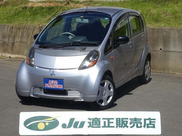 「三菱」「i(アイ)」「軽自動車」「茨城県」の中古車