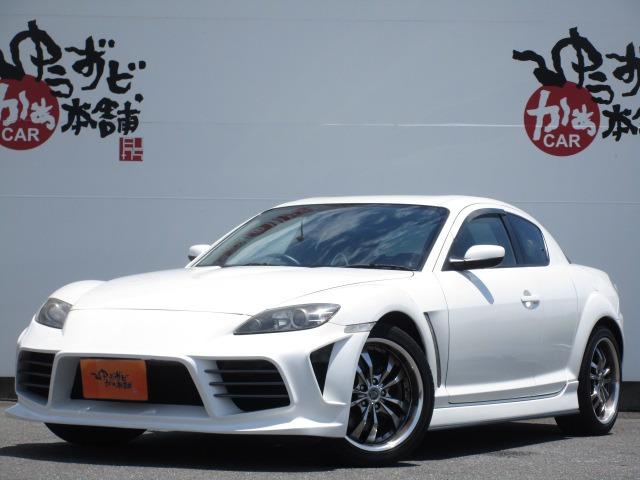 「愛知県」の「マツダ」「RX-8」「クーペ」の中古車