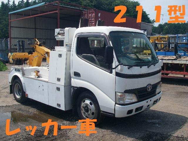 「トヨタ」「ダイナ」「トラック」「茨城県」の中古車