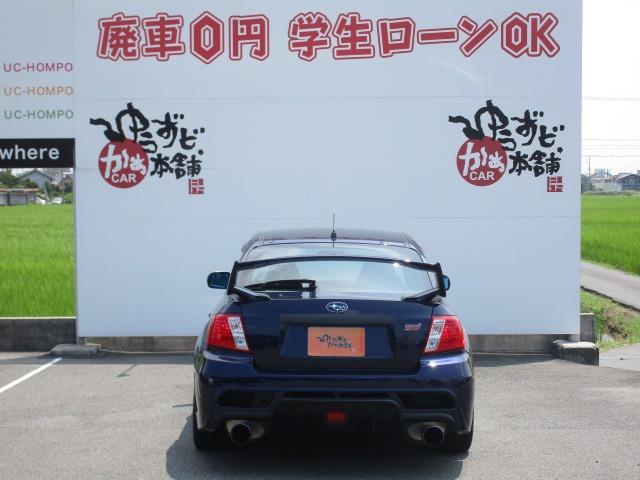 「スバル」「インプレッサWRX」「セダン」「愛知県」の中古車4