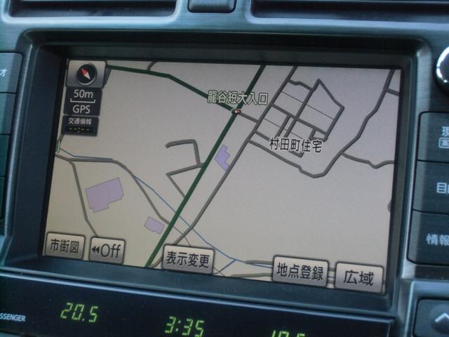 「トヨタ」「クラウンアスリート」「セダン」「佐賀県」の中古車10