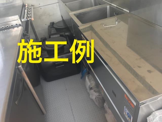 「マツダ」「タイタンダッシュ」「トラック」「神奈川県」の中古車9