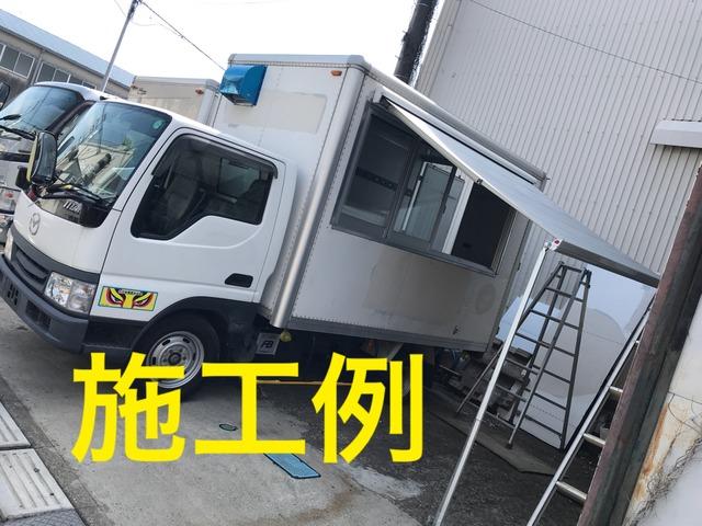 「マツダ」「タイタンダッシュ」「トラック」「神奈川県」の中古車4