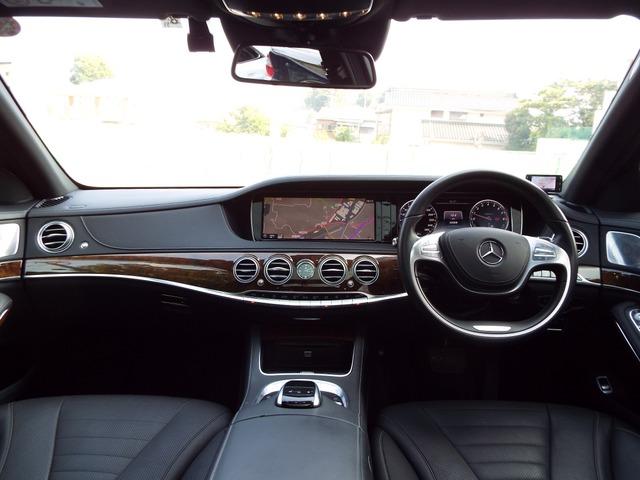 「メルセデスベンツ」「S400ハイブリッド」「セダン」「神奈川県」の中古車4