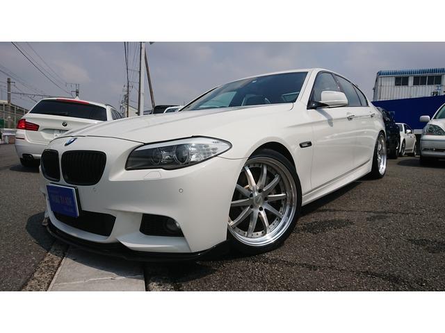 「BMW」「535i」「セダン」「静岡県」の中古車