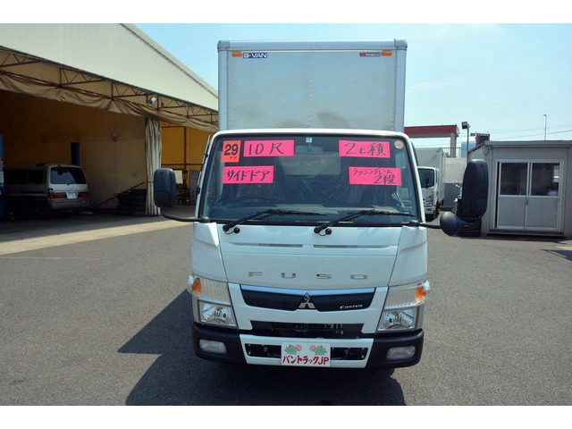 「その他」「キャンター」「トラック」「埼玉県」の中古車2