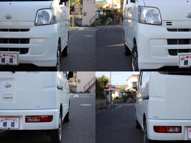 「ダイハツ」「ハイゼットカーゴ」「軽自動車」「愛知県」の中古車7