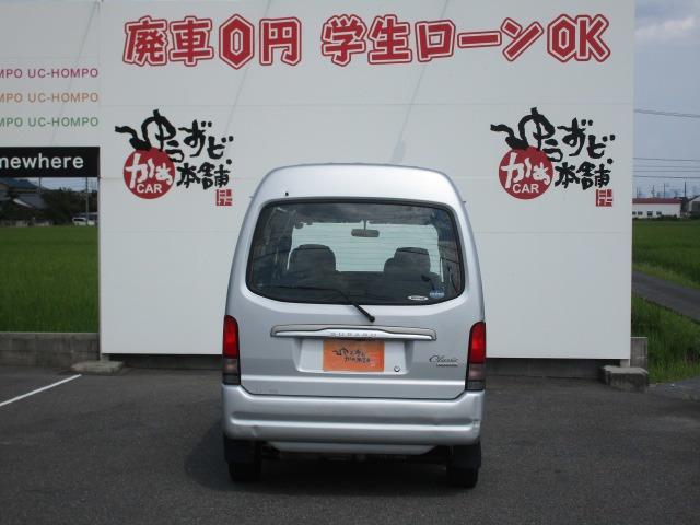 「スバル」「サンバーディアス」「コンパクトカー」「愛知県」の中古車7