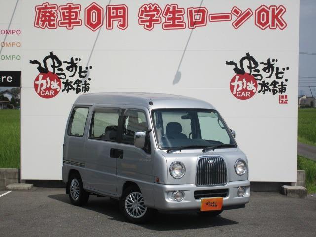 「スバル」「サンバーディアス」「コンパクトカー」「愛知県」の中古車4