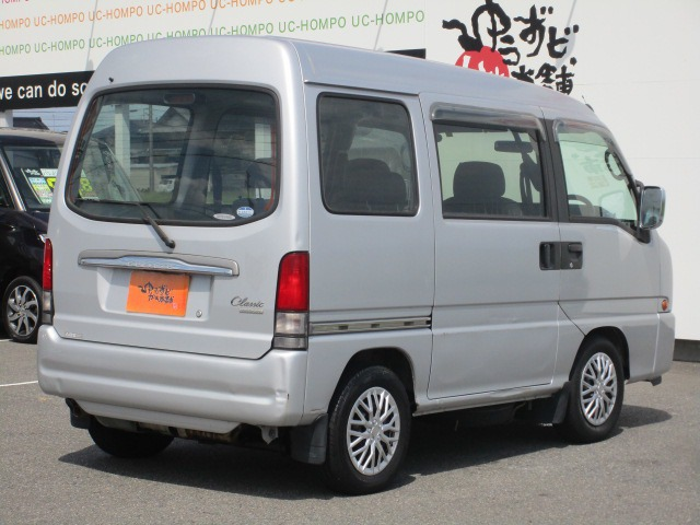 「スバル」「サンバーディアス」「コンパクトカー」「愛知県」の中古車9