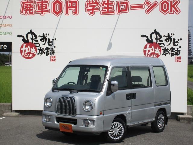 「スバル」「サンバーディアス」「コンパクトカー」「愛知県」の中古車2