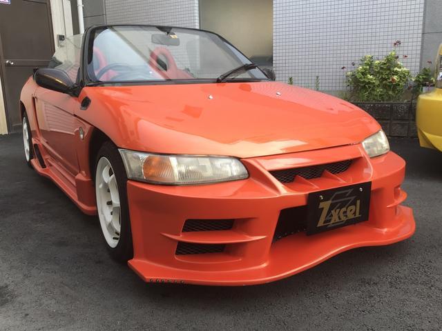 「ホンダ」「ビート」「オープンカー」「京都府」の中古車