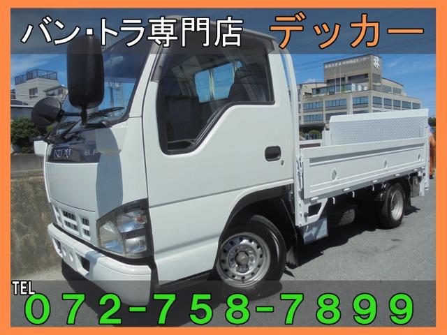 「その他」「エルフ」「トラック」「兵庫県」の中古車
