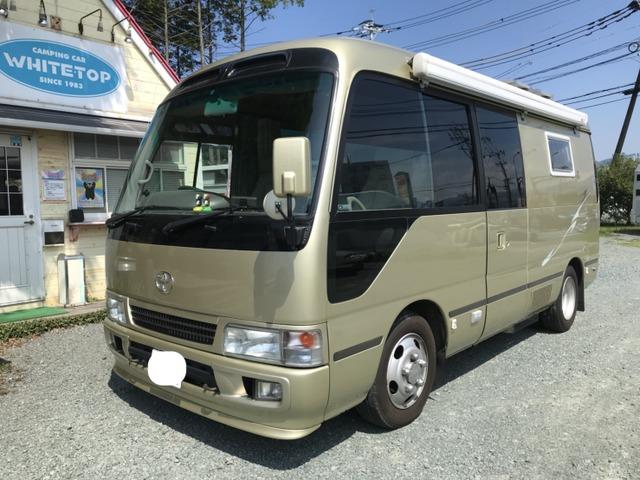 「トヨタ」「コースター」「キャンピングカー」「熊本県」の中古車