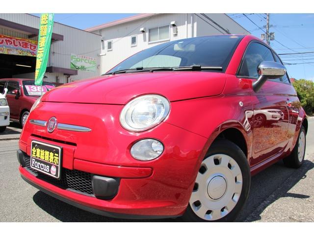 「フィアット」「500」「コンパクトカー」「福岡県」の中古車