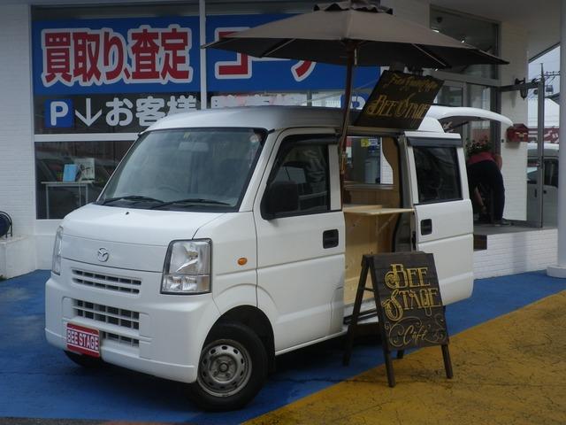 「マツダ」「スクラム」「コンパクトカー」「埼玉県」の中古車