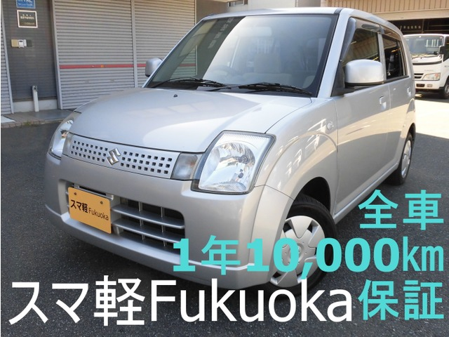「スズキ」「アルト」「コンパクトカー」「福岡県」の中古車