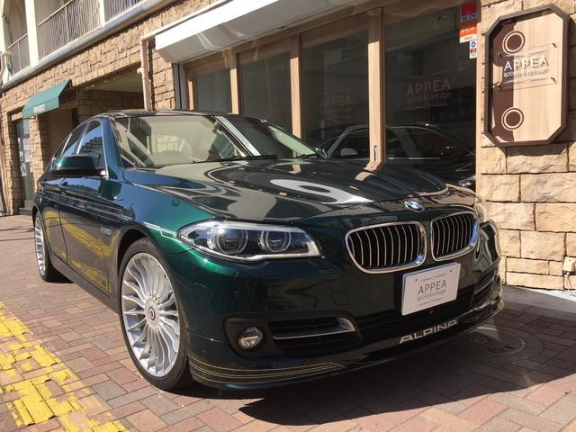 「BMWアルピナ」「D5」「セダン」「東京都」の中古車