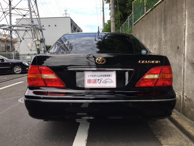 「トヨタ」「セルシオ」「セダン」「東京都」の中古車7