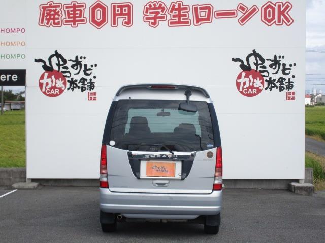 「スバル」「ディアスワゴン」「コンパクトカー」「愛知県」の中古車3
