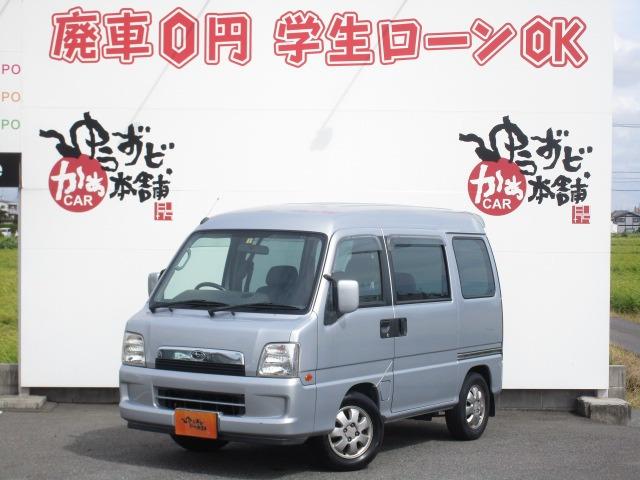 「スバル」「ディアスワゴン」「コンパクトカー」「愛知県」の中古車7