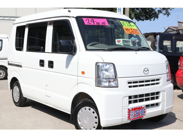 「マツダ」「スクラム」「コンパクトカー」「神奈川県」の中古車