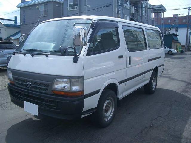 「トヨタ」「ハイエースバン」「ミニバン・ワンボックス」「北海道」の中古車