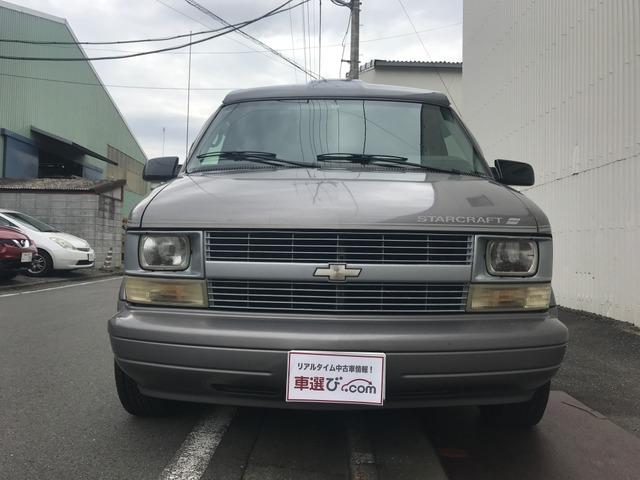 「シボレー」「アストロ」「キャンピングカー」「神奈川県」の中古車4