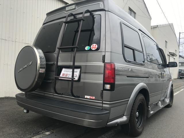 「シボレー」「アストロ」「キャンピングカー」「神奈川県」の中古車7