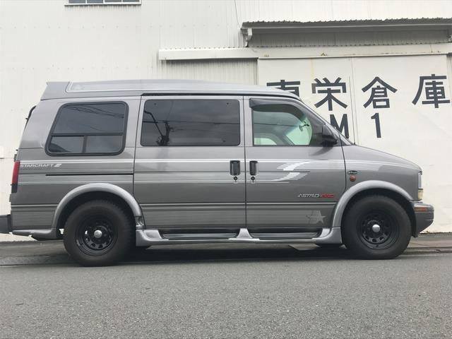 「シボレー」「アストロ」「キャンピングカー」「神奈川県」の中古車6