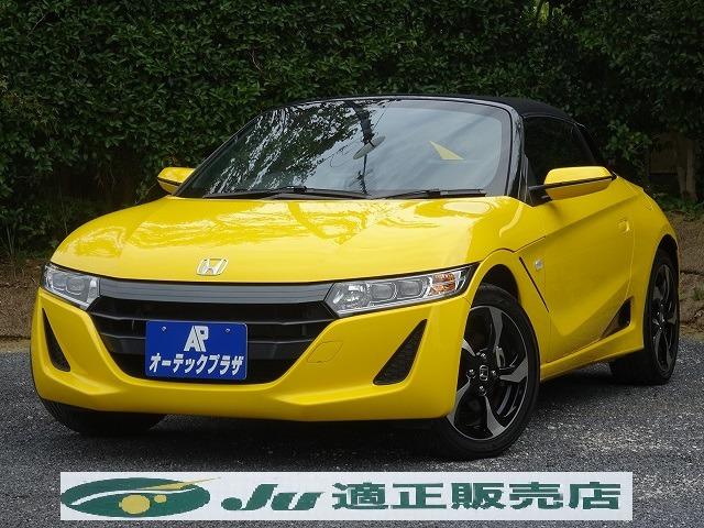 「ホンダ」「S660」「オープンカー」「茨城県」の中古車