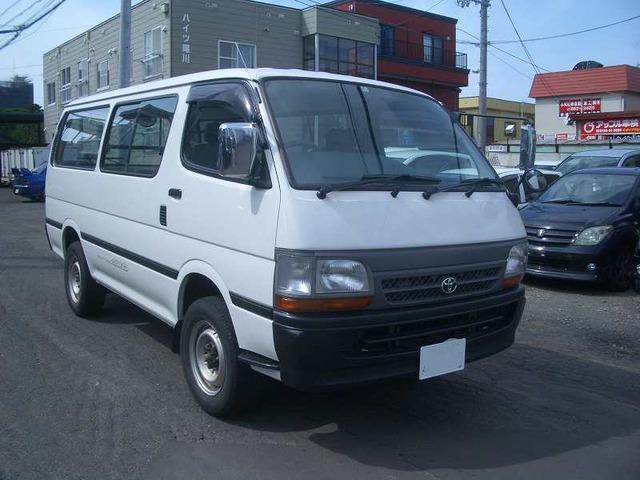 「トヨタ」「ハイエースバン」「ミニバン・ワンボックス」「北海道」の中古車5