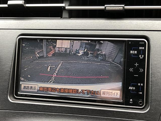 「トヨタ」「プリウス」「コンパクトカー」「神奈川県」の中古車9