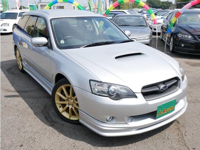 「スバル」「レガシィツーリングワゴン」「ステーションワゴン」「埼玉県」の中古車