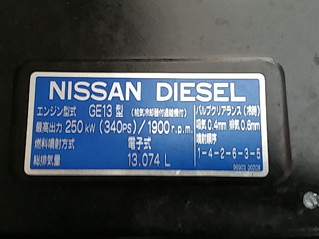 「その他」「ビッグサム」「トラック」「千葉県」の中古車10