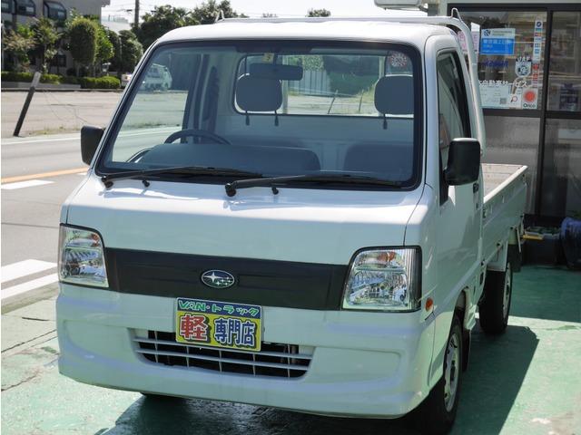 「スバル」「サンバートラック」「トラック」「千葉県」の中古車