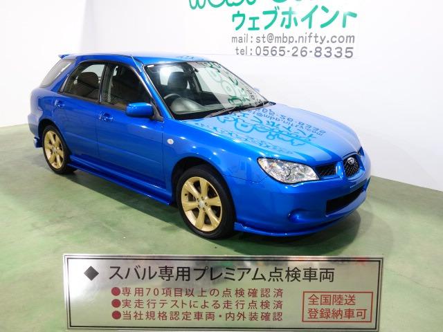 「スバル」「インプレッサスポーツワゴン」「ステーションワゴン」「愛知県」の中古車