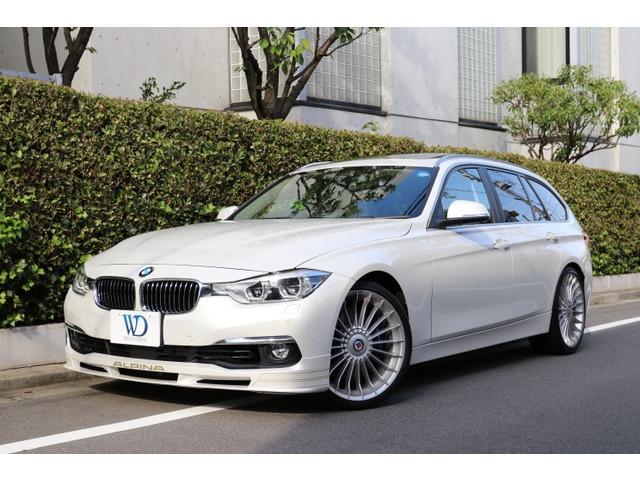 「BMWアルピナ」「D3ツーリング」「ステーションワゴン」「東京都」の中古車