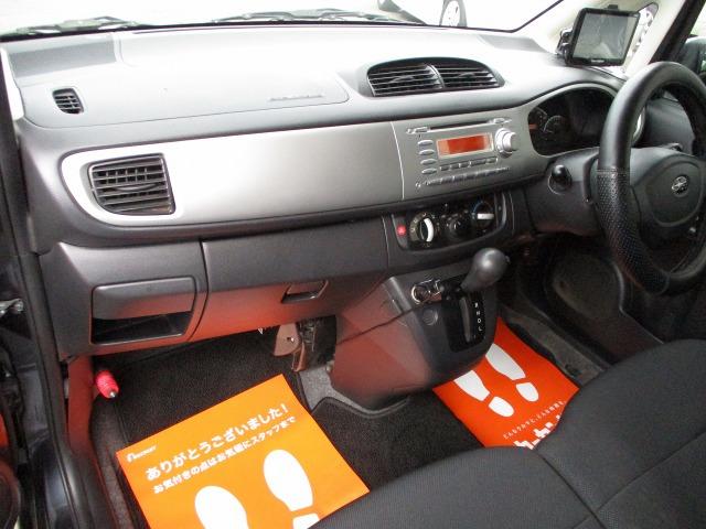「スバル」「ステラ」「コンパクトカー」「茨城県」の中古車3