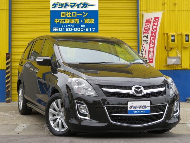 「マツダ」「MPV」「ミニバン・ワンボックス」「愛知県」の中古車