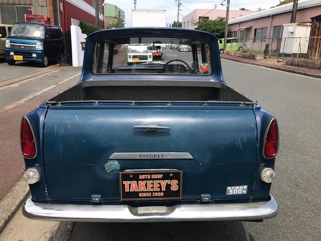 「トヨタ」「コロナ」「セダン」「静岡県」の中古車6