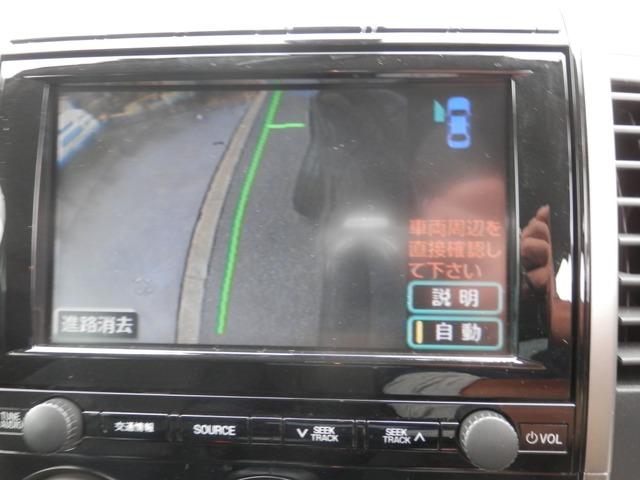 「マツダ」「プレマシー」「ミニバン・ワンボックス」「神奈川県」の中古車