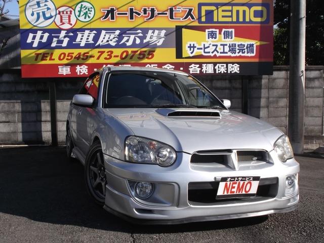 「スバル」「インプレッサスポーツワゴン」「ステーションワゴン」「静岡県」の中古車