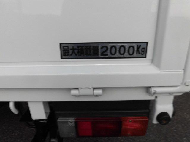 「その他」「キャンター」「トラック」「岡山県」の中古車5