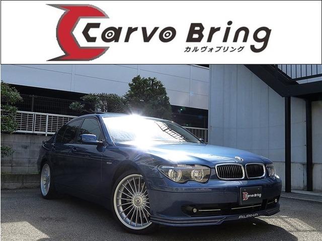 「BMWアルピナ」「B7」「セダン」「大阪府」の中古車