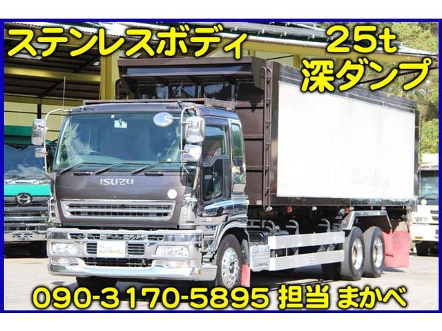 「その他」「ギガ」「トラック」「岡山県」の中古車