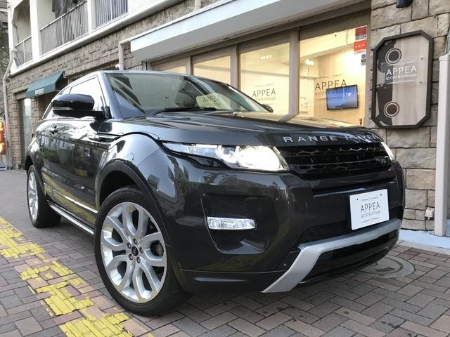 「ランドローバー」「レンジローバーイヴォーククーペ」「SUV・クロカン」「東京都」の中古車