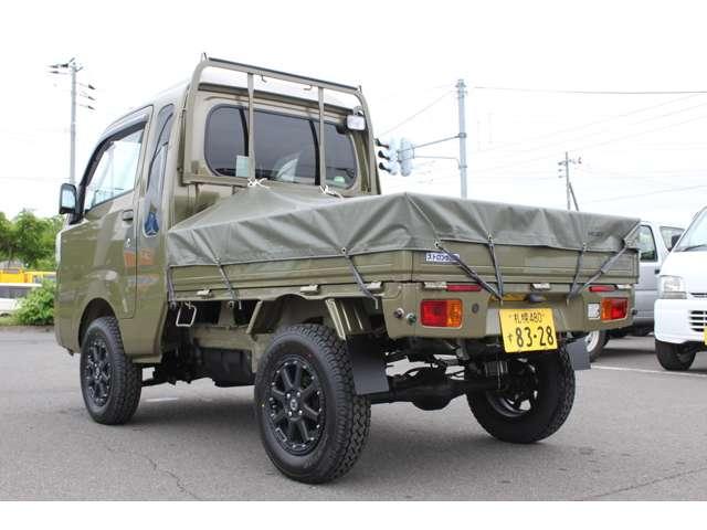 「ダイハツ」「ハイゼットトラック」「トラック」「北海道」の中古車4